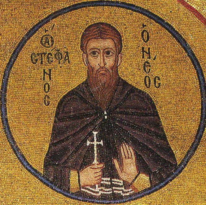 Преподобномученик и исповедник Стефан Новый