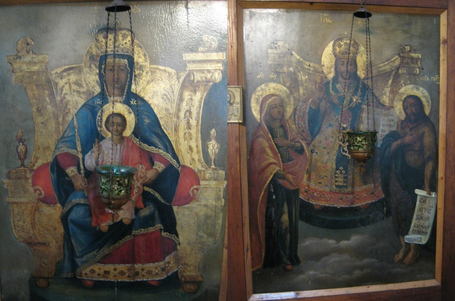 Патриарх Герман опускает в море Лиддскую икону Богородицы