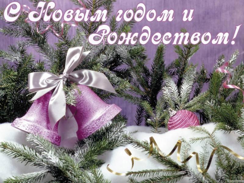 Православный календарь 31 декабря 2017 года