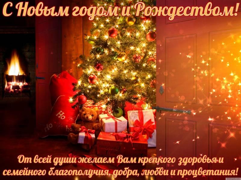 Таинство Новогодней ночи. Да будет Господня правда