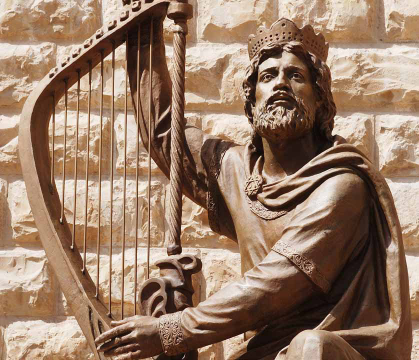 Псалтирь в стихотворном переложении