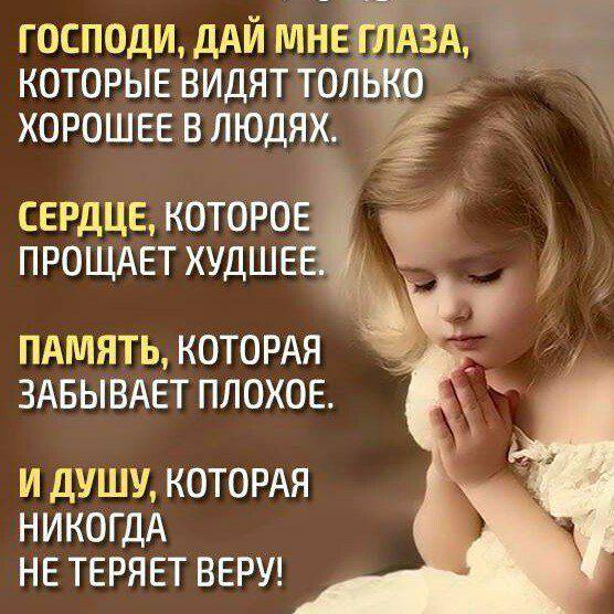 Божия Премудрость