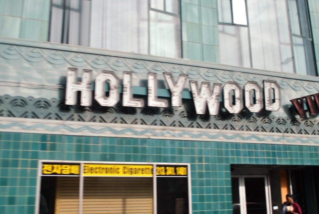 Все напоминает о Голливуде