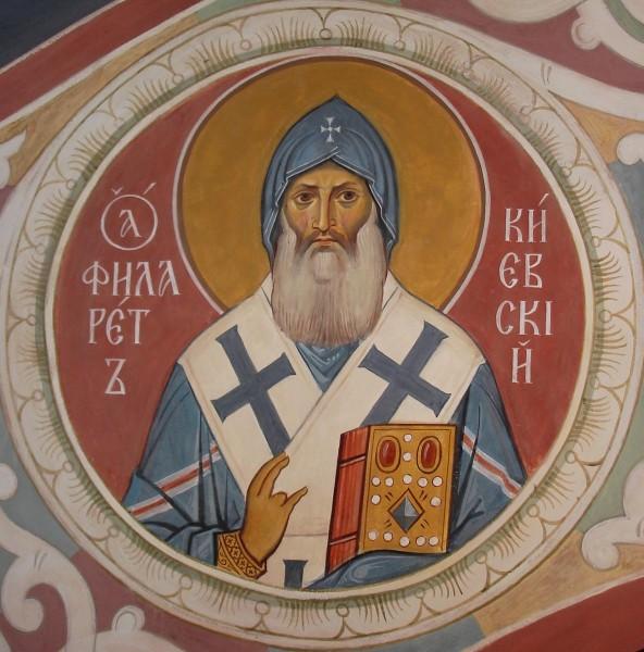 День памяти святителя Филарета (Амфитеатрова), в схиме Феодосия, митрополита Киевского