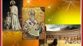 День пам яти священномученика Игнатия Богоносца