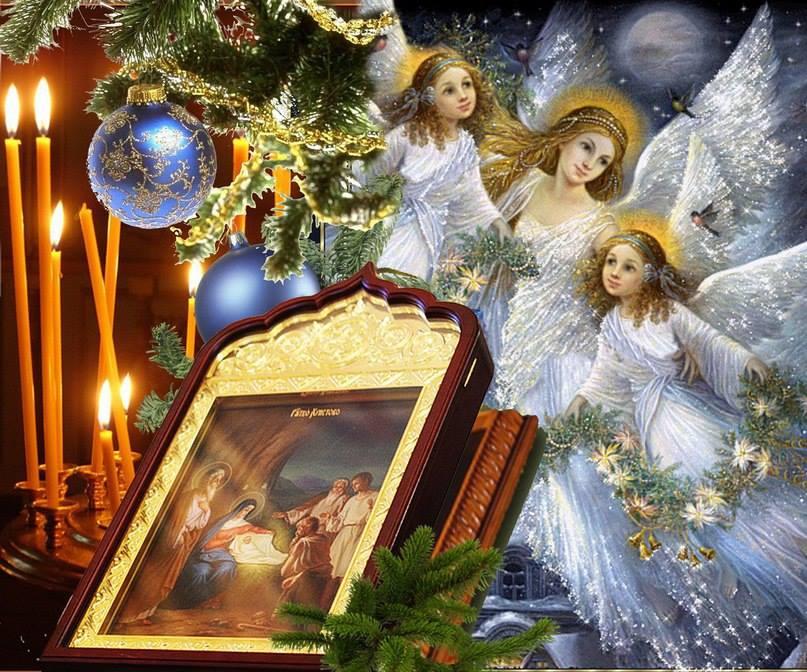 Православный календарь.13 января 2020 года