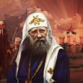 Памяти Патриарха Тихона (Белавина)
