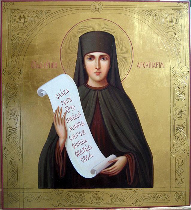 Православный календарь 18 января 2020 года