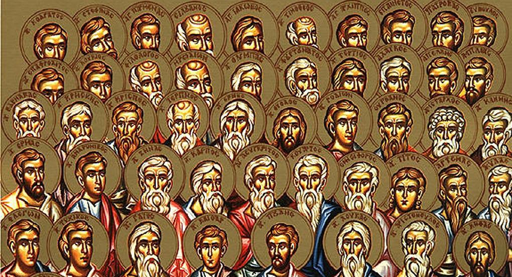 17 января - Собор семидесяти апостолов