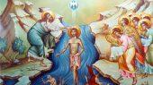 Отдание праздника Богоявления
