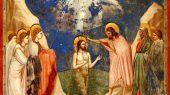 Православный календарь 19 января 2018 года