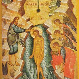 Свт. Феофан Затворник. Слово на Богоявление