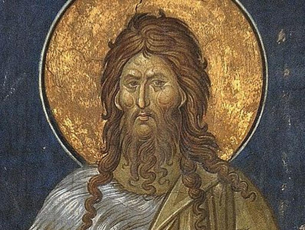 Собор Крестителя Господня Иоанна