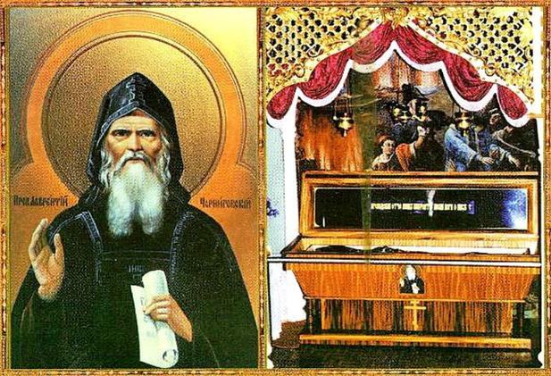 Преподобный Лаврентий Черниговский (Проскура)