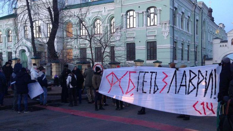 Националисты заблокировали вход в Киево-Печерскую лавру