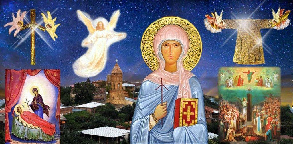 Святой равноапостольной Нине, просветительнице Грузии