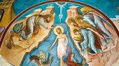 Предпразднство Богоявления