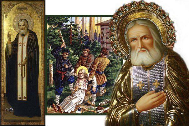 Проповедь свт. Иоанна Шанхайского в день обретения мощей прп. Серафима Саровского