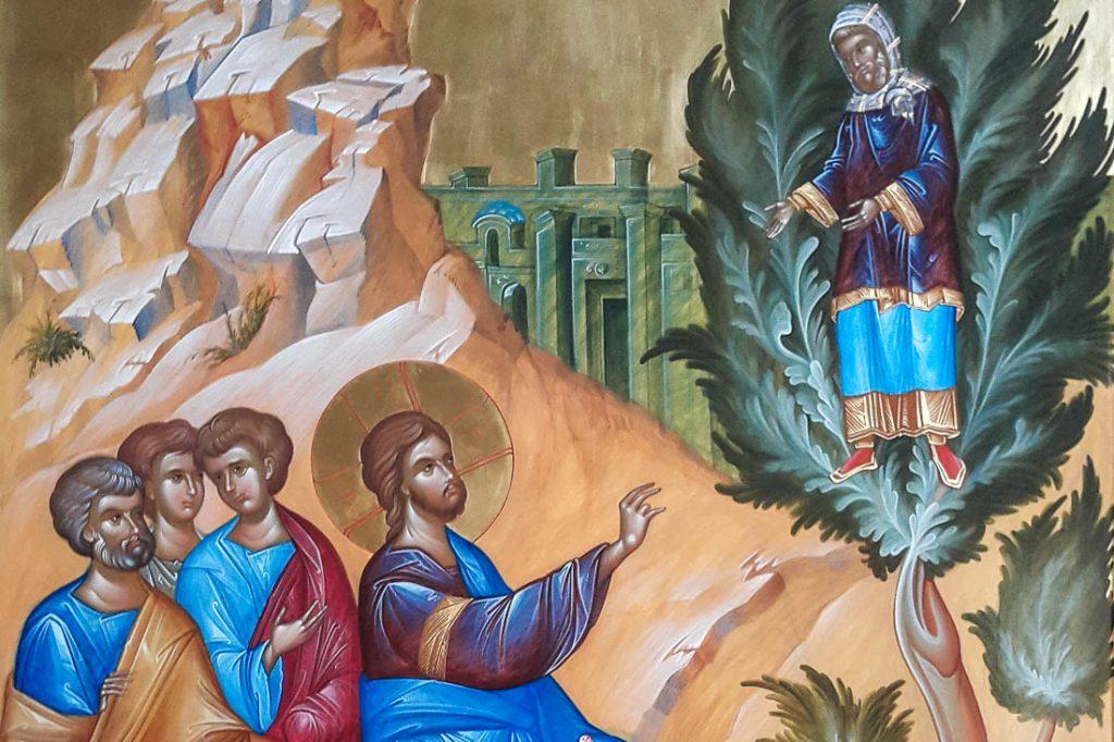 В неделю о Закхее. Сын Человеческий