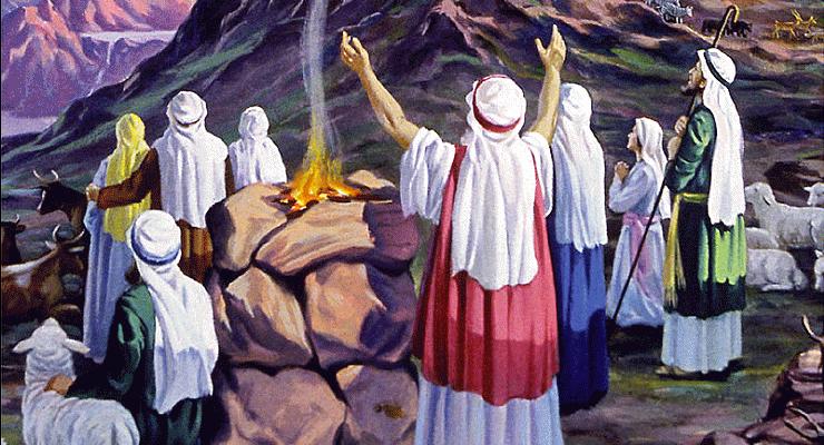 Чем Жертва Христа отличалась от ветхозаветной?