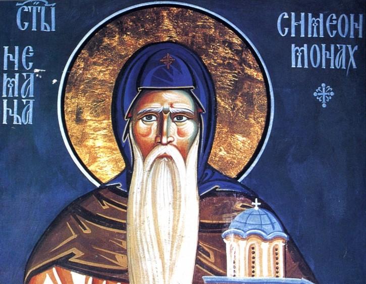 Память преподобного Симеона Мироточивого, в миру Стефана Неманя, царя Сербского