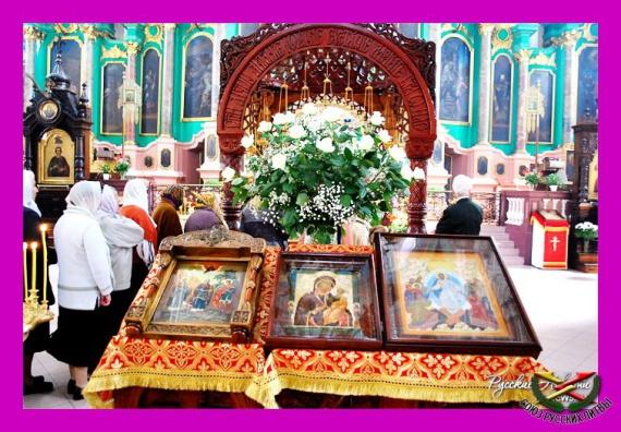 Память иконы Божией Матери Виленской