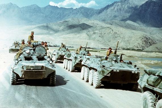 Помним! Афганистан в поэзии
