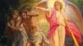 Воспоминание об Адамовом изгнании