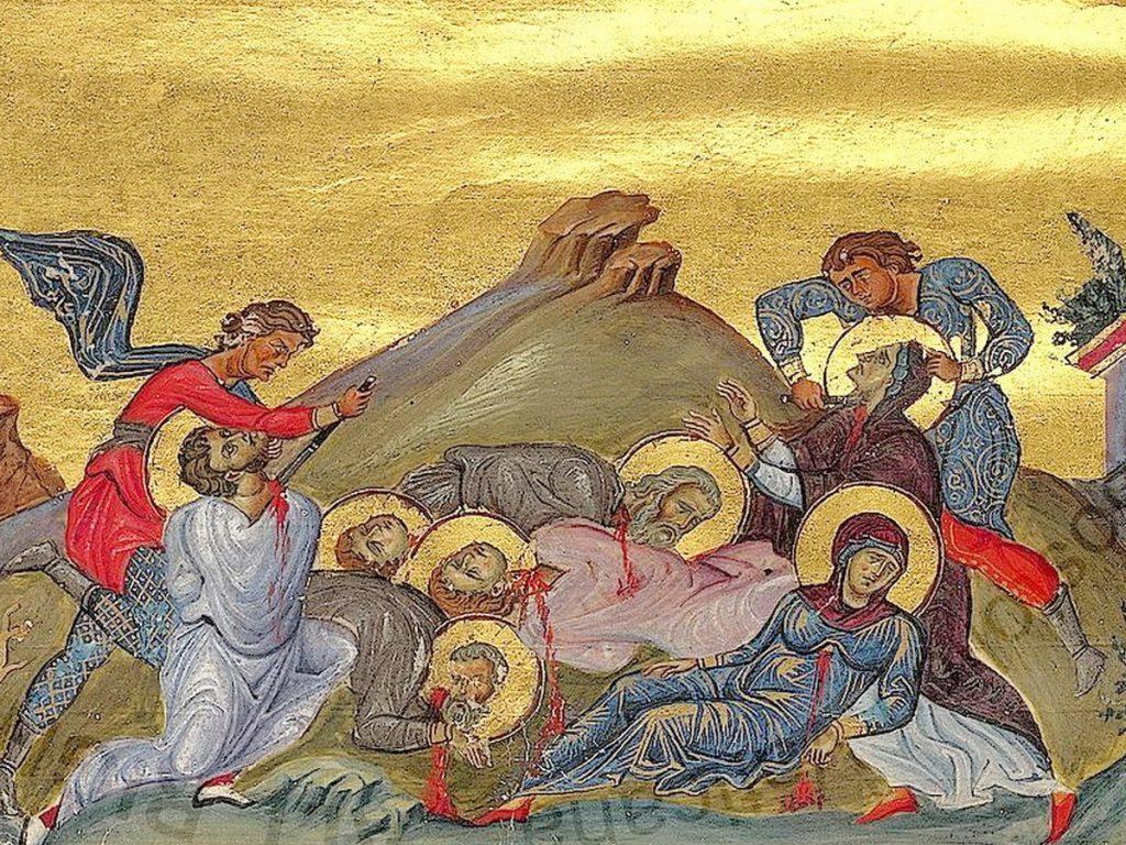 Мучениц Перпетуи и Фелицитаты, мучеников Сатура, Ревоката, Сатурнина и Секундула