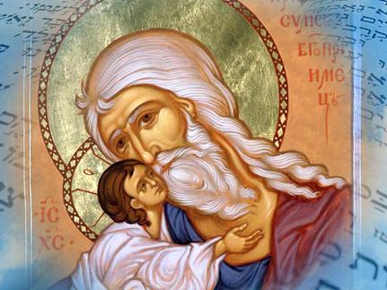 Православный календарь 16 февраля 2018 года