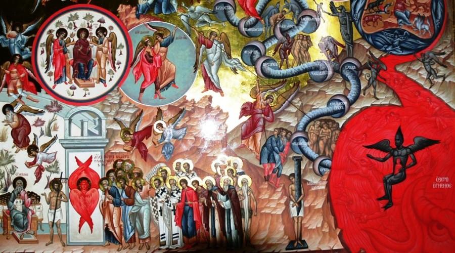 Душа перед Богом на Страшном Суде