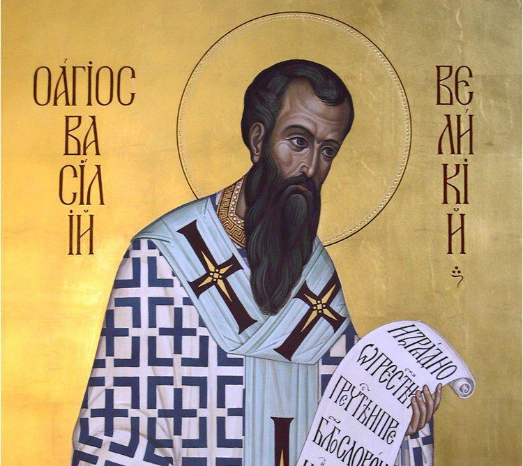 Память святителей Василия Великого, Григория Богослова и Иоанна Златоустого