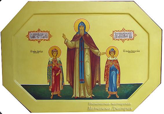 Память святого благоверного князя Феодора Смоленского и его сыновей