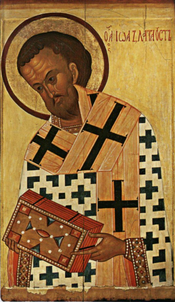 Слава Богу за все. Святитель Иоанн Златоуст