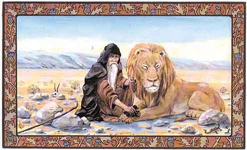 Преподобный Герасим Иорданский