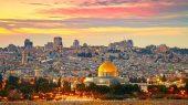 На пути в Иерусалим