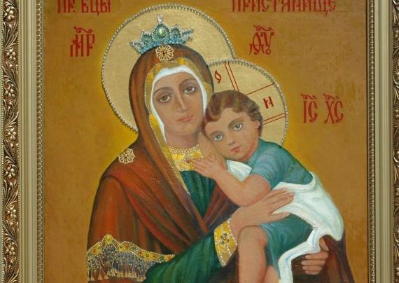 """Акафист иконе Божией Матери """"Пристанище"""""""