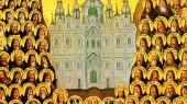 Собор всех преподобных отцов Киево-Печерских