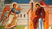 Икона Богородицы «Благовещение» Киевская