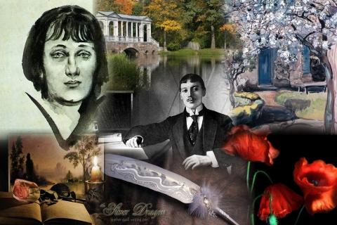 Дню памяти Николая Гумилева посвящается