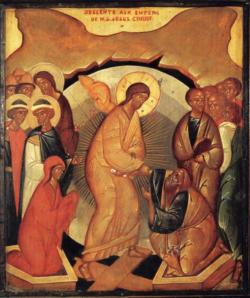 Почему Пасха Христова - главный праздник года