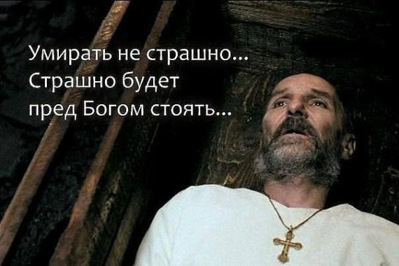 Мудрые советы Петра Мамонова