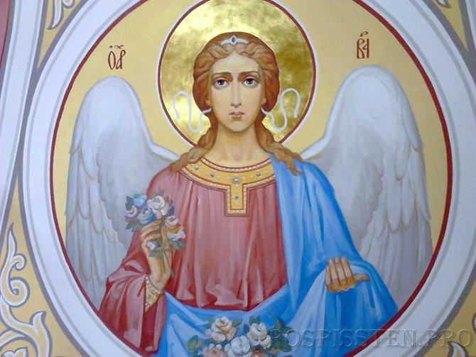 Архангелу Варахиилу (благословение Божие)