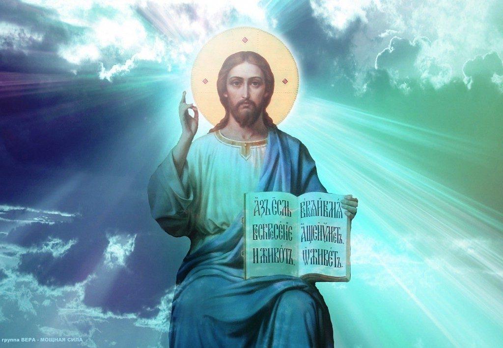 Воля Божия
