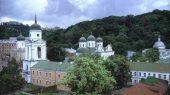 Свято-Вознесенский Флоровский монастырь г. Киева