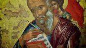 Ко дню памяти апостола-евангелиста Иоанна Богослова