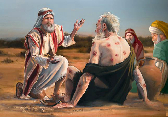 Святой праведный Иов Многострадальный