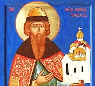 Святой благоверный князь Всеволод-Гавриил