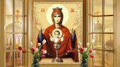 """Припадем к чудотворному образу Богородицы """"Неупиваемая Чаша"""""""
