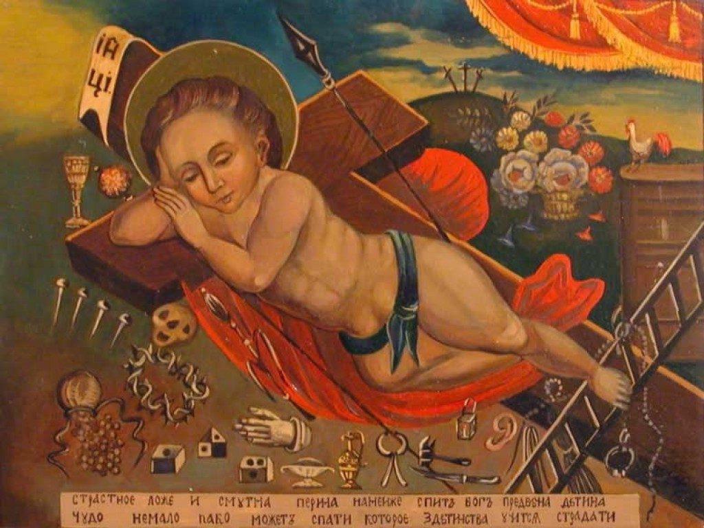 """Икона """"Недремлющее Око"""" празднование ( 29 мая / 11 июня)"""